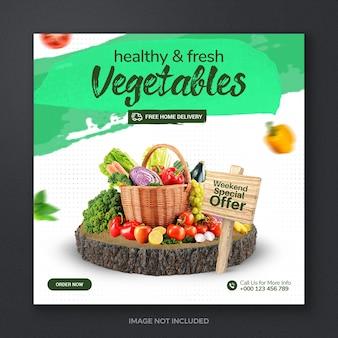 Овощные фрукты продукты питания свежие органические здоровые продвижение шаблон сообщения в социальных сетях