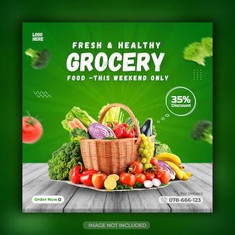 Vegetable grocery product sale social media flyer or instagram post template