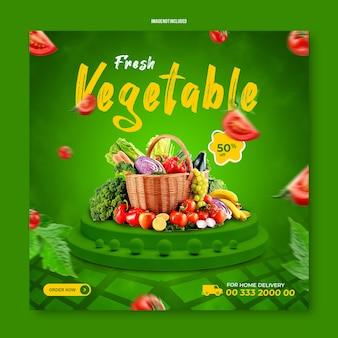 야채 소셜 미디어 게시물 템플릿 할인 배너