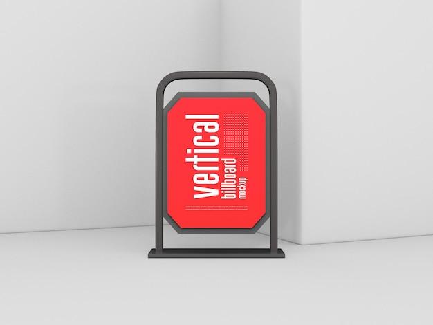 Vertical billboard mockup