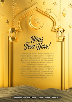 인사말 카드 포스터 복사 공간의 수직 우아한 3d 렌더링 ramadhan eid 무바라크 이슬람 테마