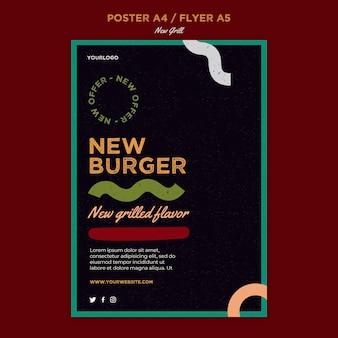 ハンバーガーレストランの縦型チラシ