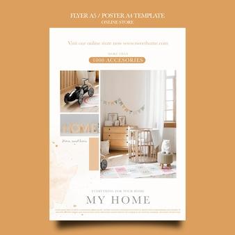 家庭用家具オンラインショップの縦型チラシ