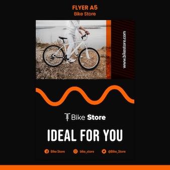 자전거 상점에 대한 수직 전단지 템플릿