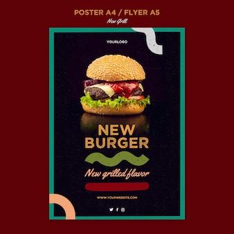 ハンバーガーレストランの縦型チラシテンプレート