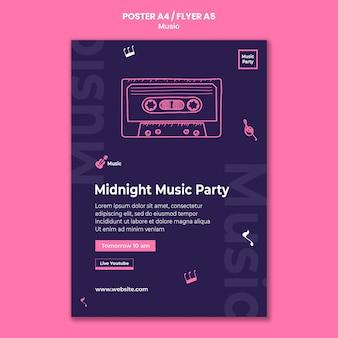 音楽パーティー用の縦型チラシテンプレート