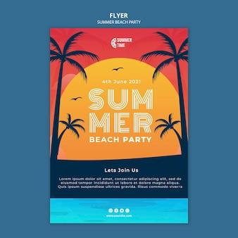 Вертикальный шаблон флаера для летней пляжной вечеринки