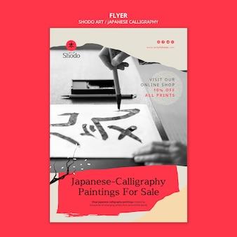 Modello di volantino verticale con donna che pratica l'arte shodo giapponese