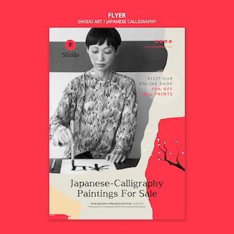 Volantino verticale con donna che pratica l'arte shodo giapponese