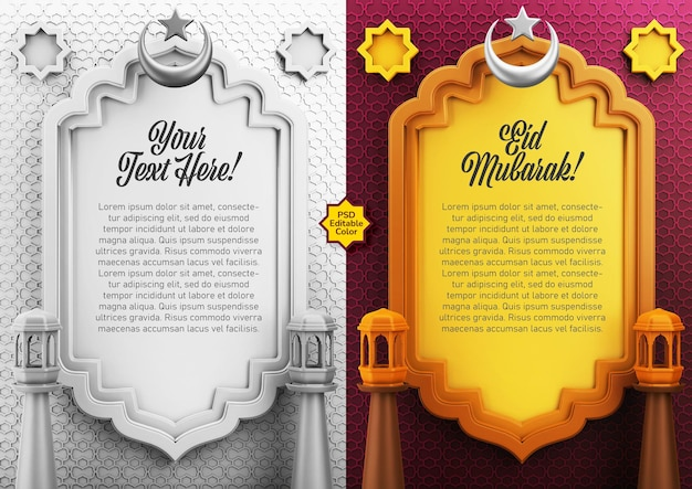 Copyspace와 수직 인사말 카드 3d 렌더링 라마단 eid 무바라크 이슬람 테마