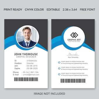 Vertical id card template