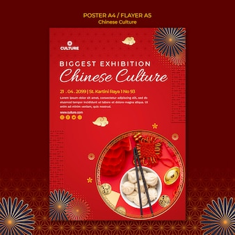 Poster verticale per mostra sulla cultura cinese