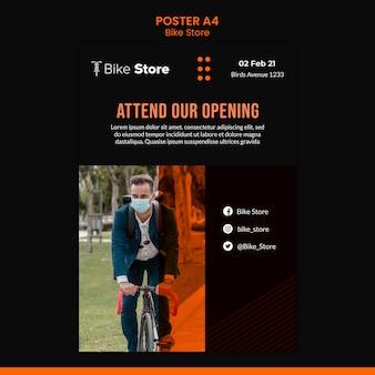 自転車店の縦型ポスター