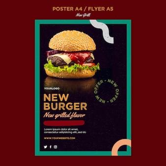 ハンバーガーレストランの縦型ポスター