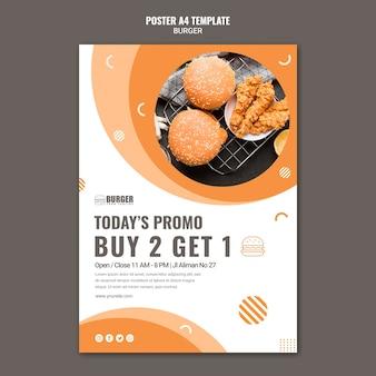 버거 레스토랑의 수직 포스터