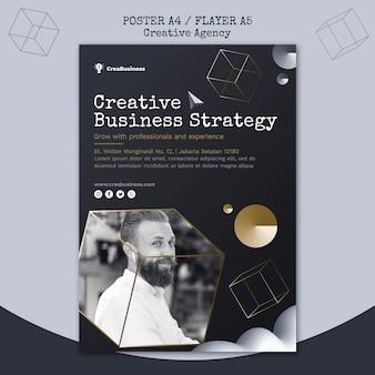 비즈니스 파트너 회사의 세로 포스터