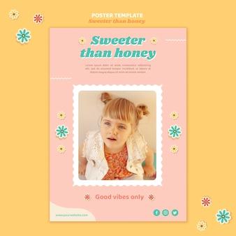 花を持つ子供のための垂直ポスター
