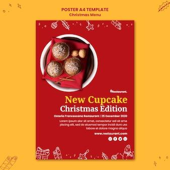 クリスマスフードレストランの縦型ポスター