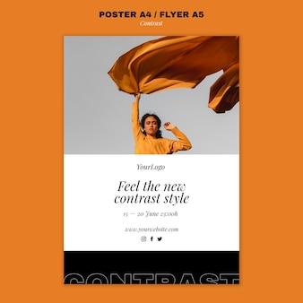 対照的なスタイルの縦型ポスター