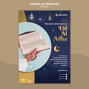 イードアルアドハーのお祝いの縦のポスター