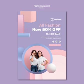 Вертикальный плакат для розничного магазина модной одежды