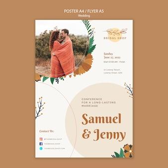 잎과 부부와 꽃 결혼식을위한 수직 포스터