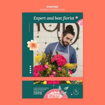 Вертикальный плакат для цветочного магазина