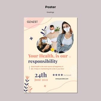 의료 마스크를 착용하는 사람들과 건강 관리를위한 수직 포스터