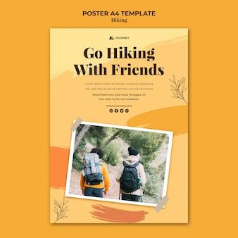 ハイキング用縦型ポスター