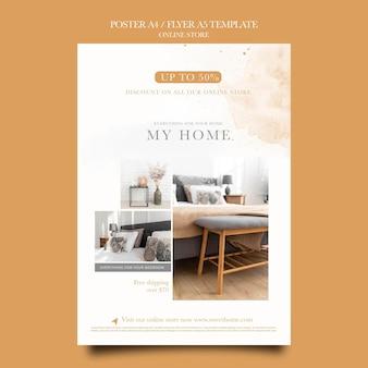 가정용 가구 온라인 상점의 수직 포스터