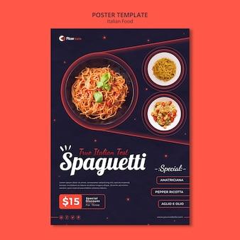 이탈리아 요리 레스토랑의 세로 포스터