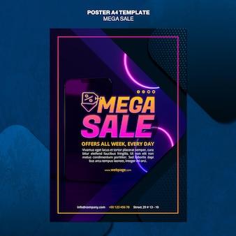 Вертикальный плакат для мега распродажи