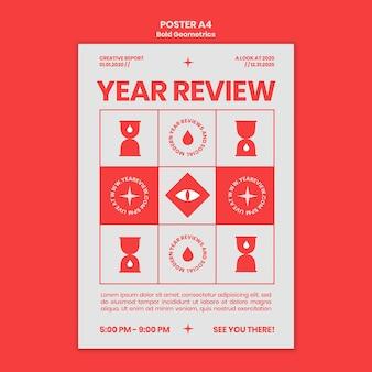새해 복습 및 트렌드를위한 세로 형 포스터