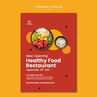 건강 식품의 그릇이있는 레스토랑의 수직 포스터