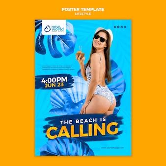 여름 해변 휴가를위한 세로 포스터