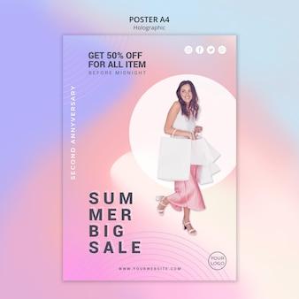 여름 판매를위한 수직 포스터