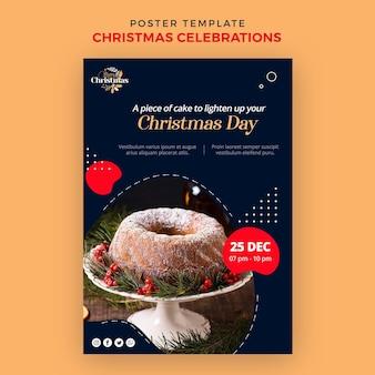伝統的なクリスマスデザートの縦型ポスター