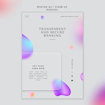 透明で安全な銀行のための縦のポスター