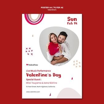 カップルとのバレンタインデーの縦のポスター