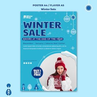 Вертикальный плакат для зимней распродажи