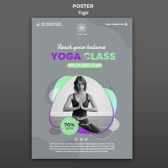 Вертикальный плакат для уроков йоги