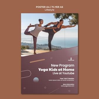 요가 연습과 운동을위한 수직 포스터