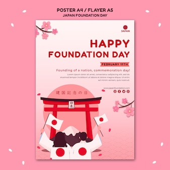 Vertical poster for japan foundation day with flowers