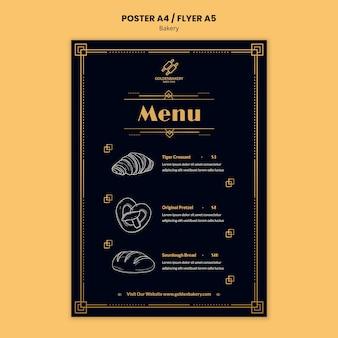 手描きの黒板とパン屋の縦のポスターテンプレート