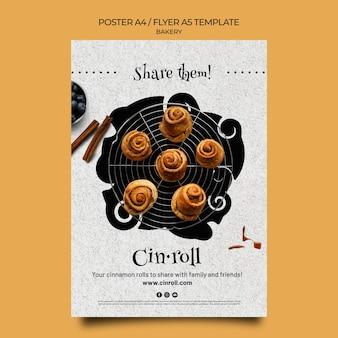 베이커리 가게에 대한 세로 포스터 템플릿