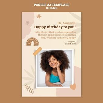Вертикальный шаблон плаката для празднования дня рождения