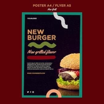 버거 레스토랑의 세로 포스터 템플릿