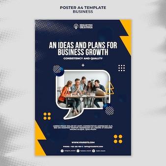 비즈니스를 위한 세로 포스터 템플릿