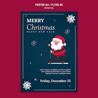 Вертикальный шаблон плаката на рождество с дедом морозом