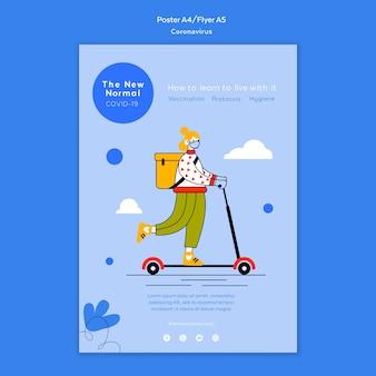 코로나 바이러스 새로운 정상적인 라이프 스타일을위한 세로 포스터 템플릿